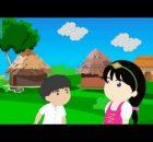 Ek Chidiya, Anek Chidiya