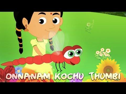 Onnanam Kochu Thumbi Ente koode Lyrics and Video