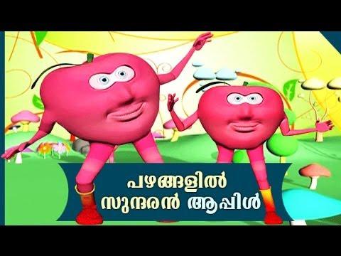 vegetable names in malayalam
