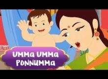 Umma Umma Ponnumma