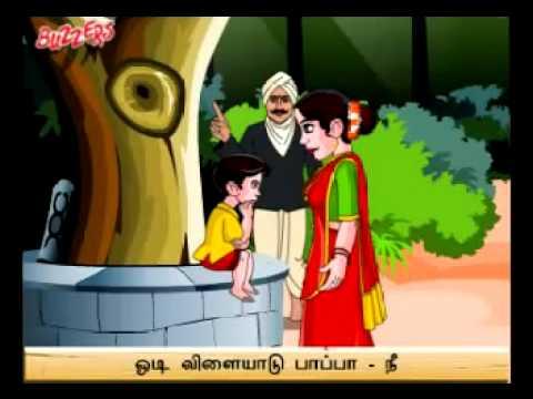 Odi vilayadu pappa Song Lyrics and Video ஓடி விளையாடு பாப்பா