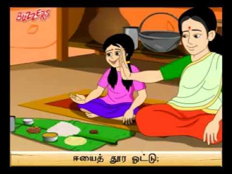 Amma inge vaa vaa Lyrics in Tamil and Video அம்மா இங்கே வா வா