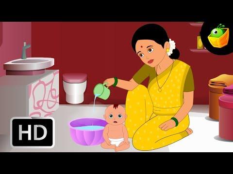 Aana Aavanna Song Lyrics and Video