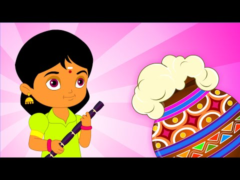 Vellai Ellam Pongal Song Video in Tamil | பொங்கலோ பொங்கல் வெள்ளை எல்லாம்