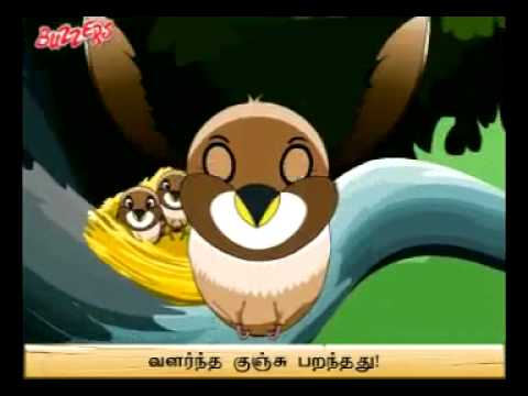 Chittu Kuruvi Nursery Rhymes Video
