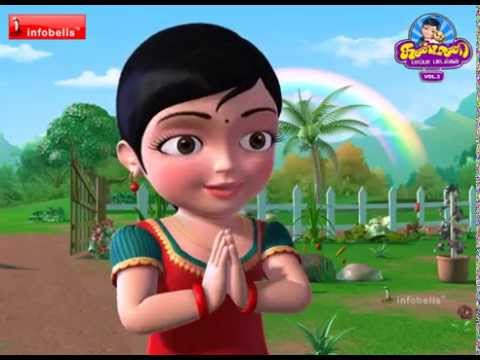 Amma Amma Mudhal Vanakkam அம்மா முதல் வணக்கம்