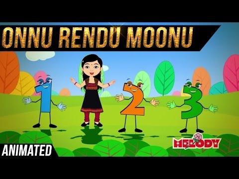 Onnu Rendu Moonu Rhyme Lyrics and Video ஒண்ணு ரெண்டு மூணு