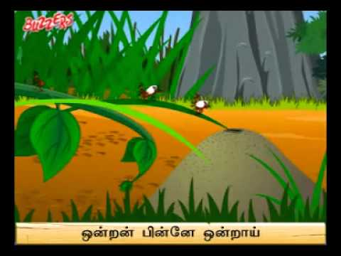 Chinna Chinna Earumbe tamil rhyme Video